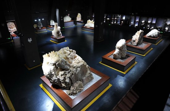 China Karst Geological Museum