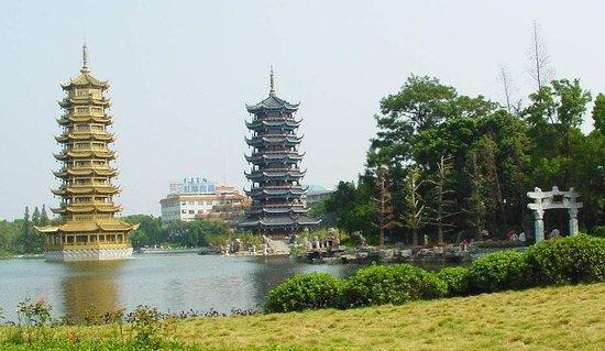 Mengshan County Resmi
