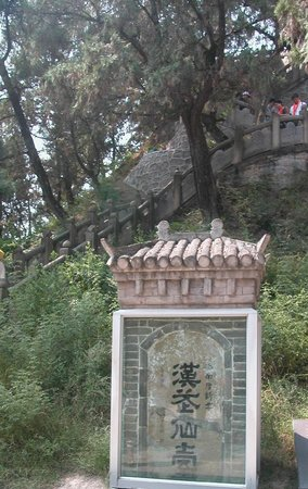 Emperors Mausoleum of Qing Dynasty