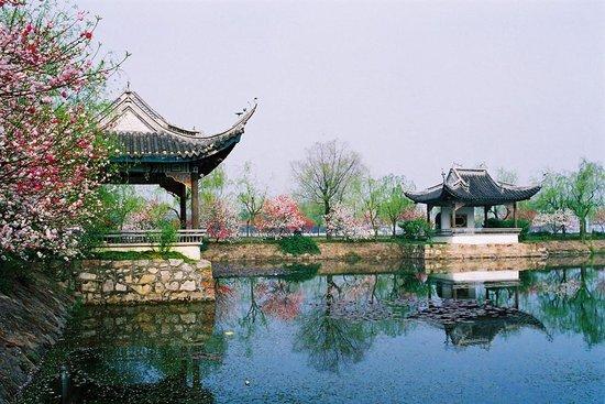 Former Residence of Qian Zhongshu