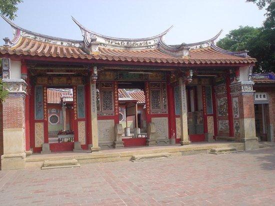 Fengjia Port Photo