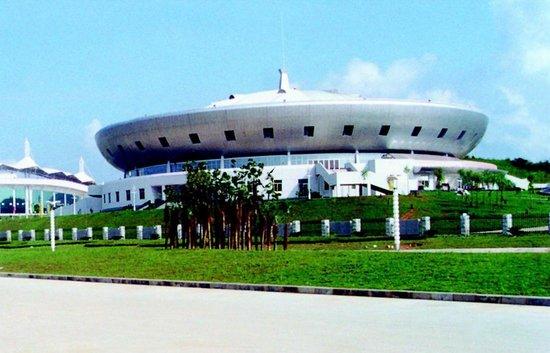 Yiyang Olympic Park