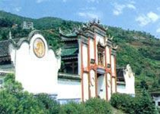 Zigui County Photo
