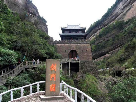 Zitong County Photo