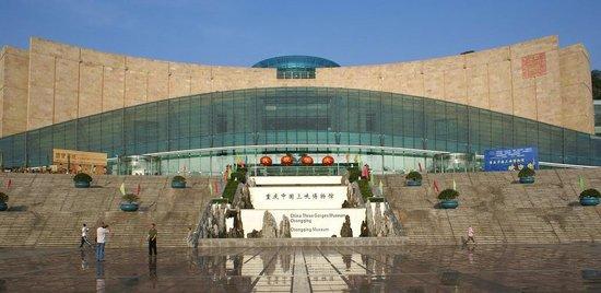 Korea Exhibition Hall Photo