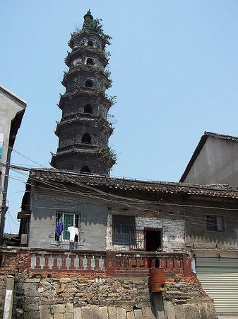 Cishi Tower