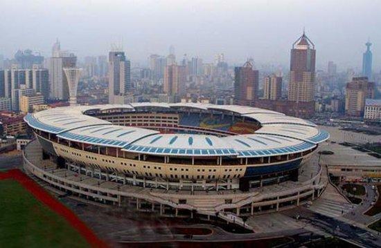 Long He Stadium Photo