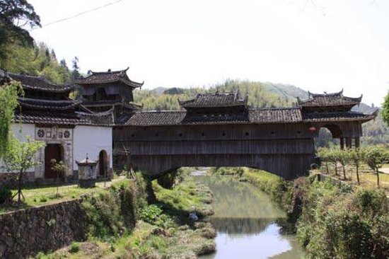 Qingyuan County 사진