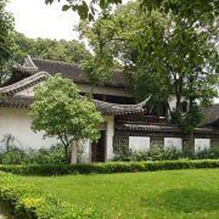 Quanfu Temple and Nanhu Garden