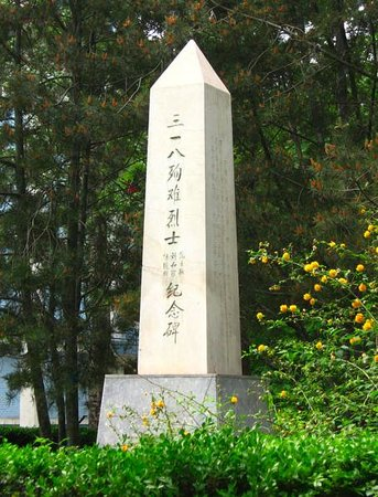Jingyuan County Photo