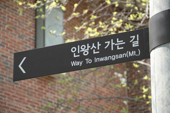 Inwangsan Mountain: Direction to Mount Inwangsan
