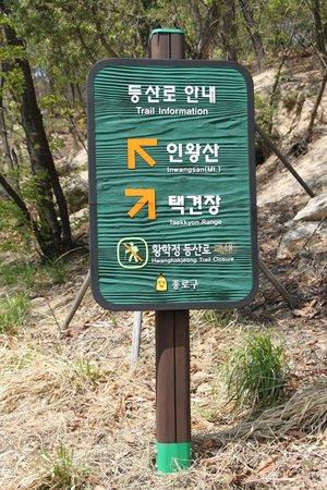 Inwangsan Mountain: Direction Signboard