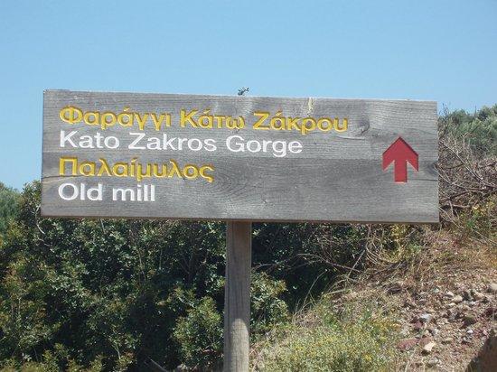 Kato Zakros, Yunanistan: Entrée des gorges en partie haute
