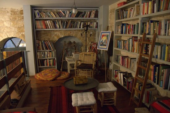 Shulamit Yard: The library (which overlooks the living room)