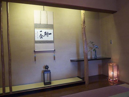 Ryotei Fumoto: Private Room