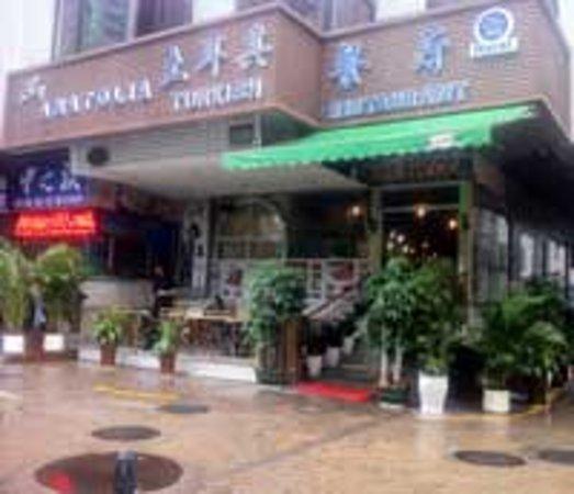 Best Turkish Restaurant Near En