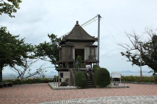Takatoyama Park : 高塔山公園
