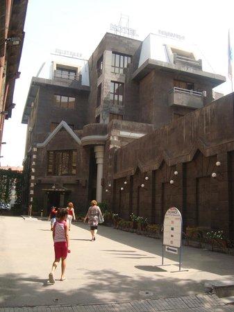 Aviatrans Hotel. 4 Abovyan Street, Yerevan, Armenia