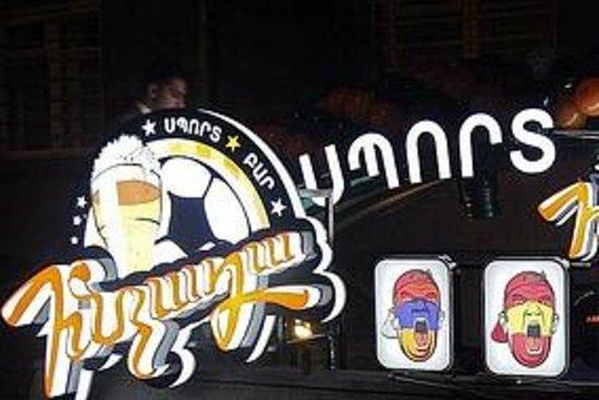 Hinchada Sport Bar: Hichada sport bar