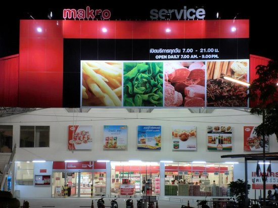 Seeka Boutique Resort: Supermarket along Thanon Na Nai