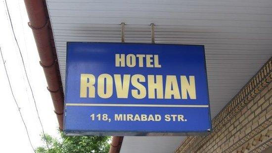 Rovshan-Tashkent Hotel : L'insegna