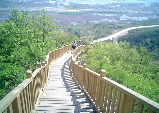 Tongjiang County Foto