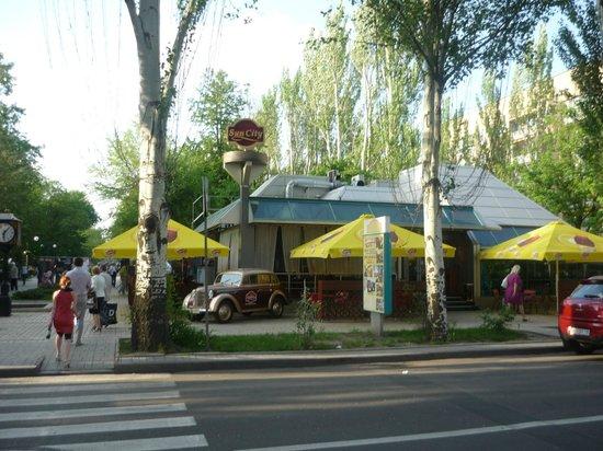 Pushkin Boulevard: Кафе Сан Сити на бульваре