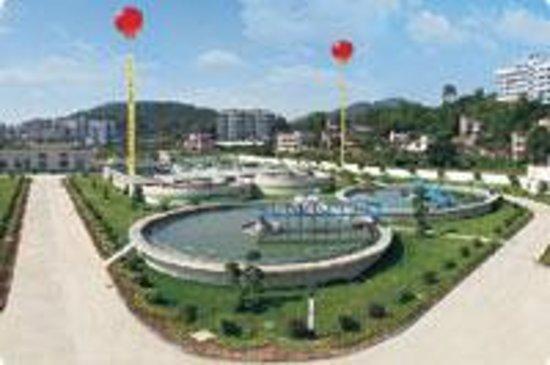 Shijiao Danxia Landform Scenic Resort