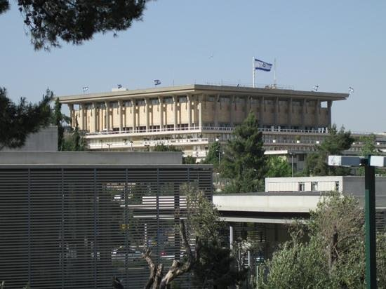 Knesset (Parliament): Seen from the Israel Museum