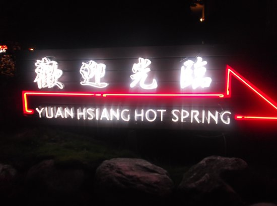 Yuan Hsiang Hot Spring Resort: Neon sign