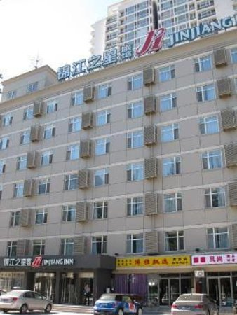 KINGSINTEL COMMERCIAL HOTEL КИТАЙ ПЕКИН