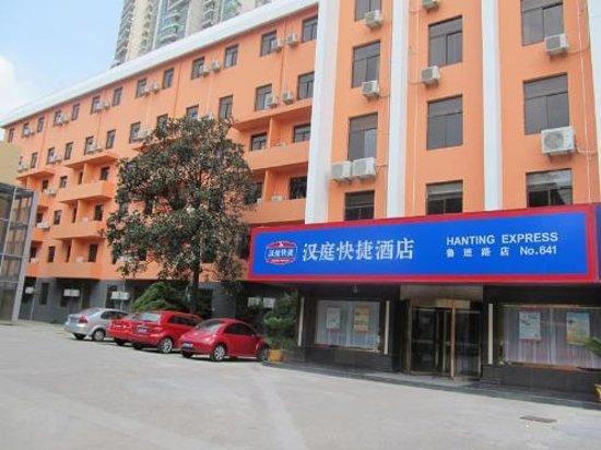 Hanting Express  Shanghai Waigaoqiao   China  - Motel Reviews