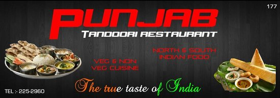 Punjab Tandoori Restaurant: punjab