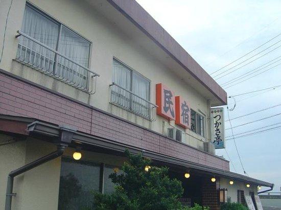Minshuku Tsukasatei