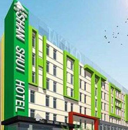 Photo of Shanshui Hotel Hohhot