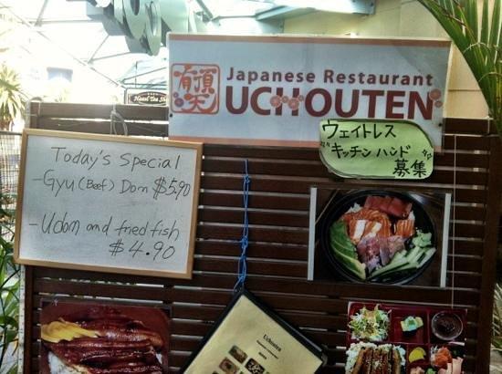 Uchouten Japanese Restaurant: Uchouten Surfers Paradise