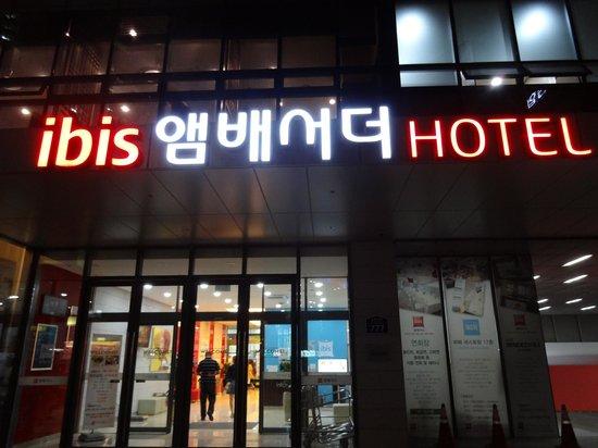 ibis Ambassador Busan City Centre: エントランス