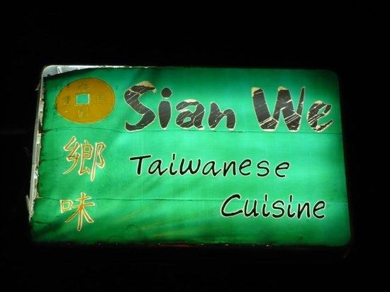 Sian We : Good food