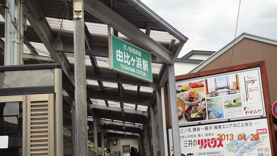 Diamond Kamakura Bettei Society : 最寄の駅です。
