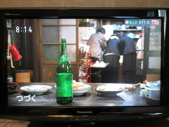 Dormy Inn Premium Kyoto Ekimae: パナソニック VIERA 26型