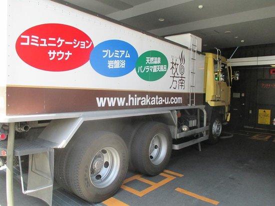 Dormy Inn Premium Kyoto Ekimae: 温泉を運ぶタンクローリー発見