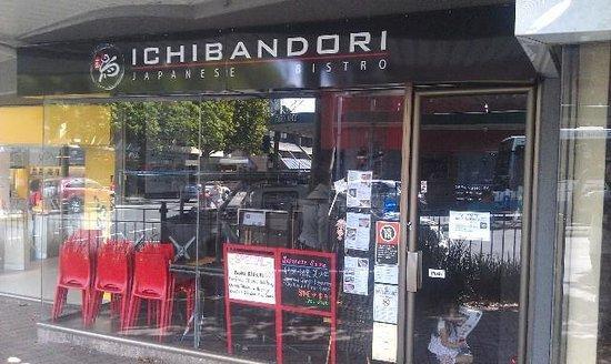 Ichibandori