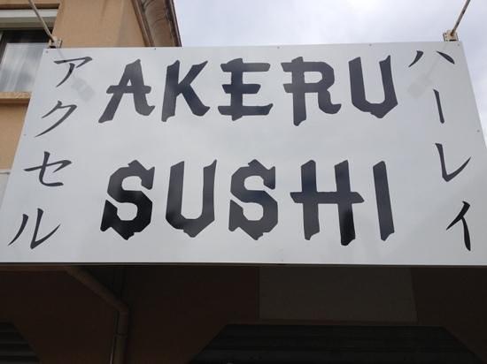 Akeru sushi: nouvelle adresse