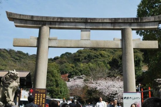 桜山 - Picture of Kyoto Ryozen Gokoku Shrine, Kyoto ...