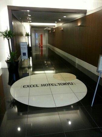 Shibuya Excel Hotel Tokyu: Entrance fron Shibuya Station