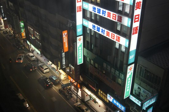 Fullon Hotel Jhongli : View from 6 floor room