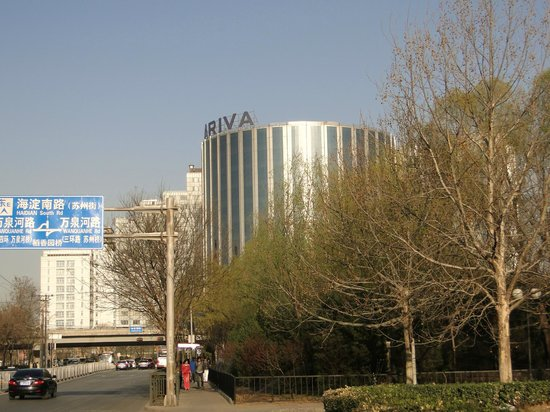 ARIVA Beijing West Hotel & Serviced Apartment: Outside Image