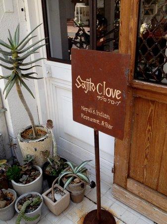 Sajilo Clove
