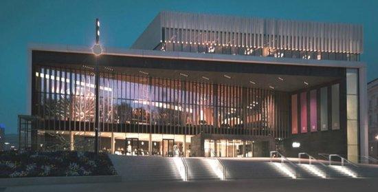 Landestheater Linz : Neues Musiktheater Linz