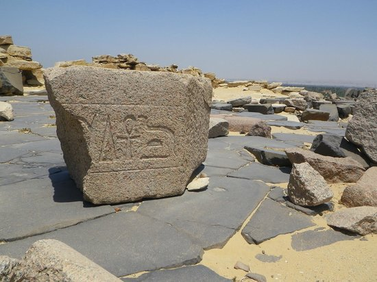 Abu Sir Pyramids: granite on basalt